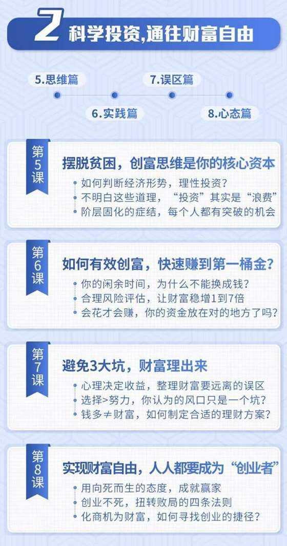 http://www.huodongxing.com/file/20160530/5092341960349/233167923206569.jpg