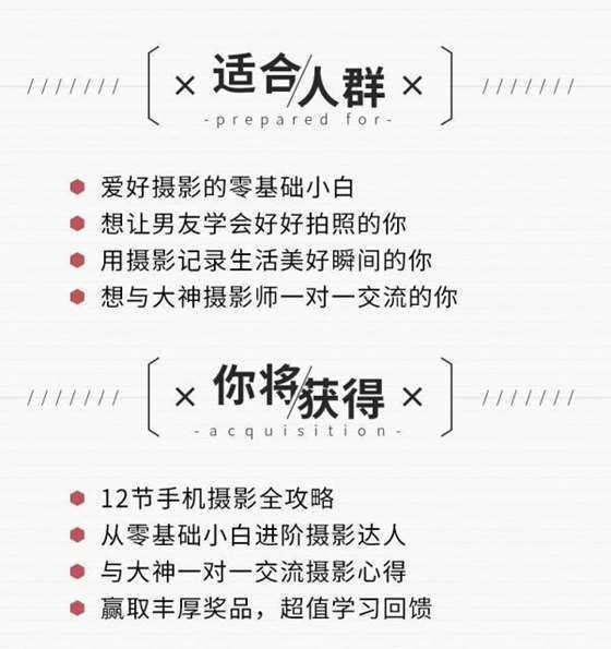 http://www.huodongxing.com/file/20160530/5092341960349/243195578501237.jpeg
