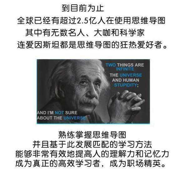 http://www.huodongxing.com/file/20160530/5092341960349/243195584175724.jpeg