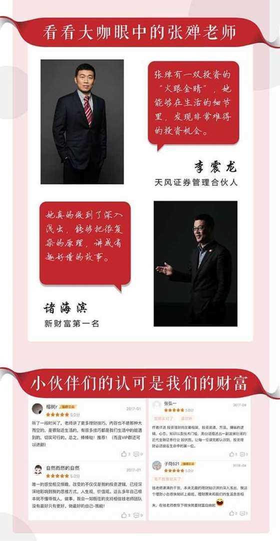 http://www.huodongxing.com/file/20160530/5092341960349/253141061023131.jpg