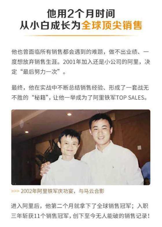 http://www.huodongxing.com/file/20160530/5092341960349/283160046905365.jpeg