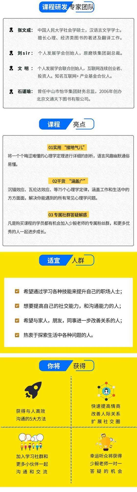 http://www.huodongxing.com/file/20160530/5092341960349/283192170877660.jpeg