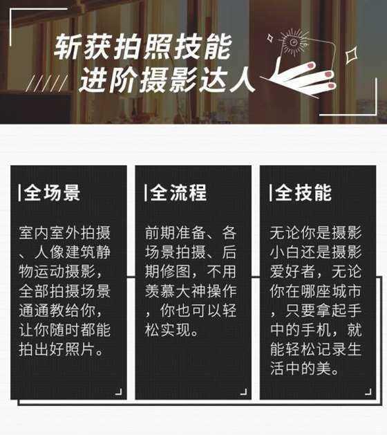 http://www.huodongxing.com/file/20160530/5092341960349/283195578501236.jpeg