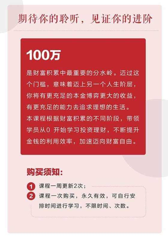 http://www.huodongxing.com/file/20160530/5092341960349/293141061023132.jpg