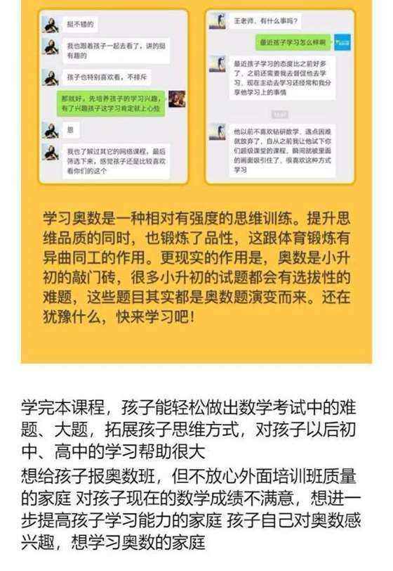 http://www.huodongxing.com/file/20160530/5092341960349/303159857273980.jpg