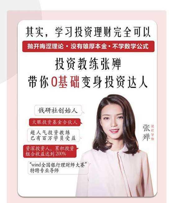 http://www.huodongxing.com/file/20160530/5092341960349/353141060181544.jpg