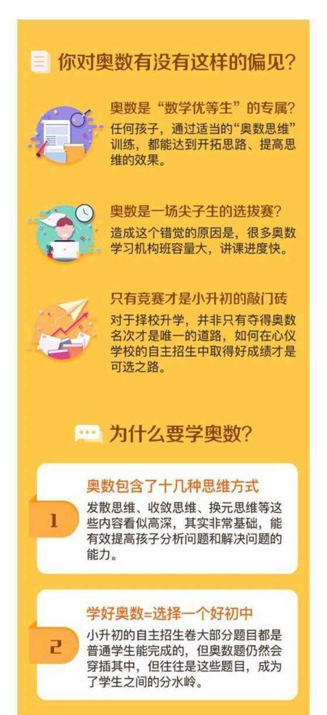 http://www.huodongxing.com/file/20160530/5092341960349/353159857005340.jpg