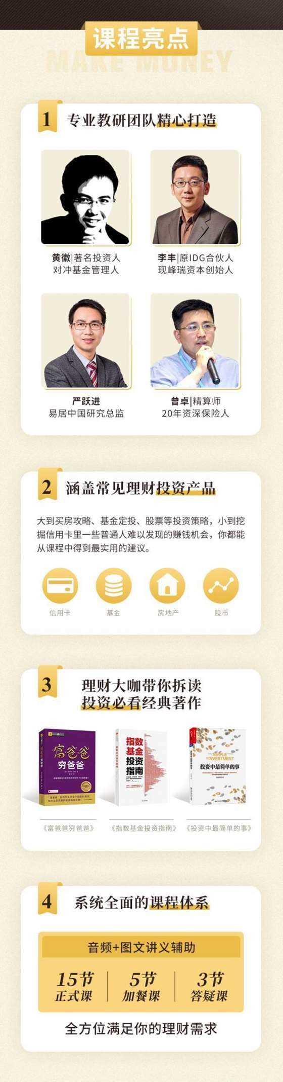 http://www.huodongxing.com/file/20160530/5092341960349/363141739776861.jpg