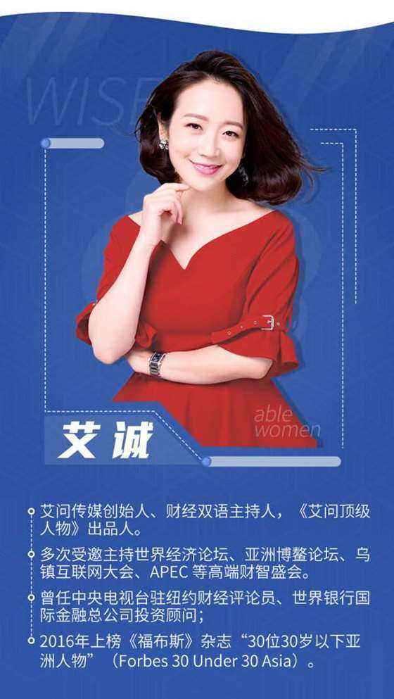 http://www.huodongxing.com/file/20160530/5092341960349/383167923063193.jpeg