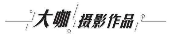 http://www.huodongxing.com/file/20160530/5092341960349/383185587442221.jpeg
