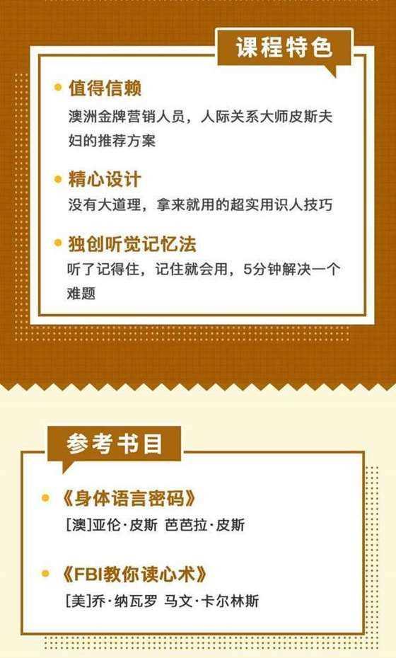 http://www.huodongxing.com/file/20160530/5092341960349/393192111483486.jpg