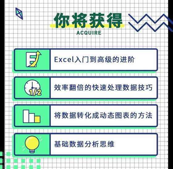 http://www.huodongxing.com/file/20160530/5092341960349/403141052373126.jpg