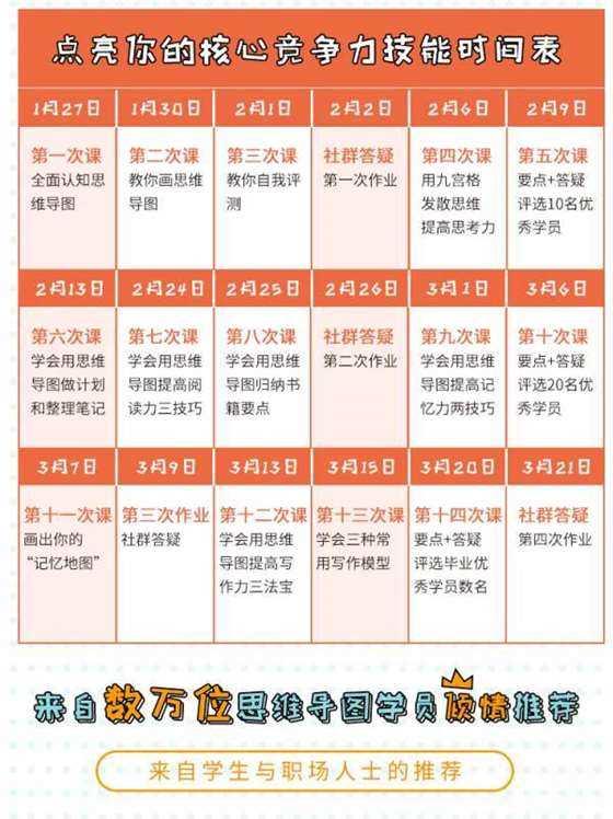 http://www.huodongxing.com/file/20160530/5092341960349/403160069947391.jpeg