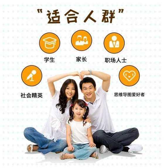 http://www.huodongxing.com/file/20160530/5092341960349/413160069334006.jpeg