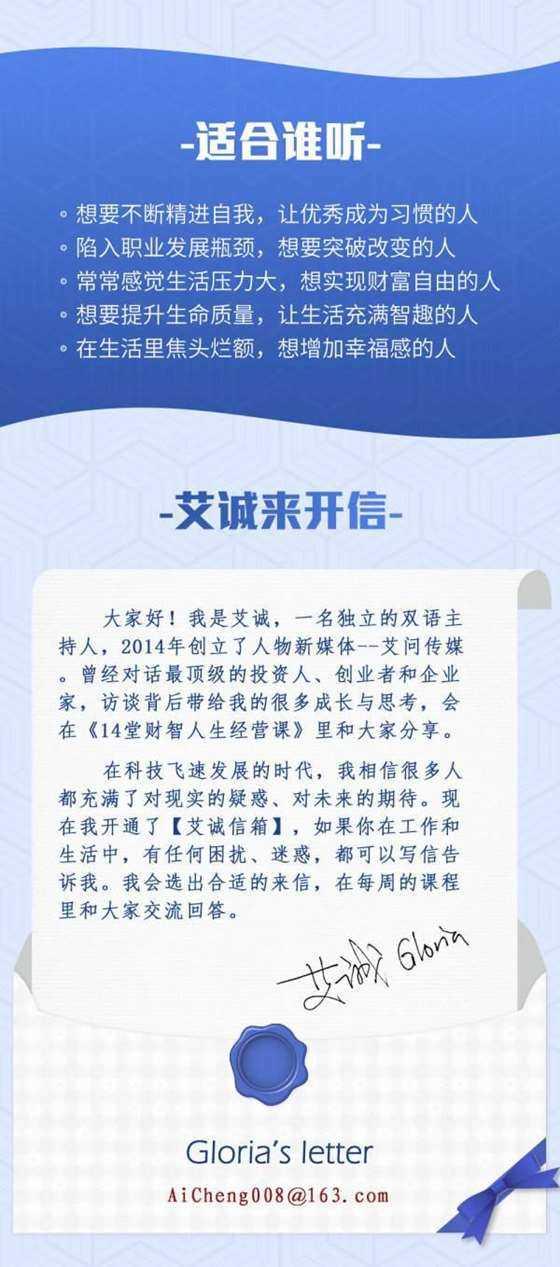 http://www.huodongxing.com/file/20160530/5092341960349/423167923346571.jpeg
