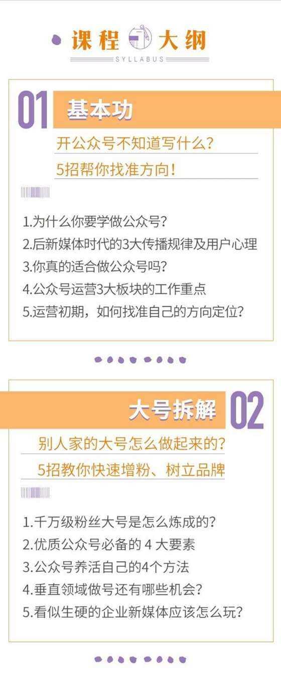 http://www.huodongxing.com/file/20160530/5092341960349/423183162543568.jpg