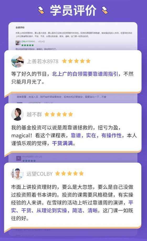 http://www.huodongxing.com/file/20160530/5092341960349/453282658167378.jpeg