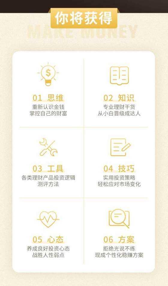 http://www.huodongxing.com/file/20160530/5092341960349/463141741895212.jpg