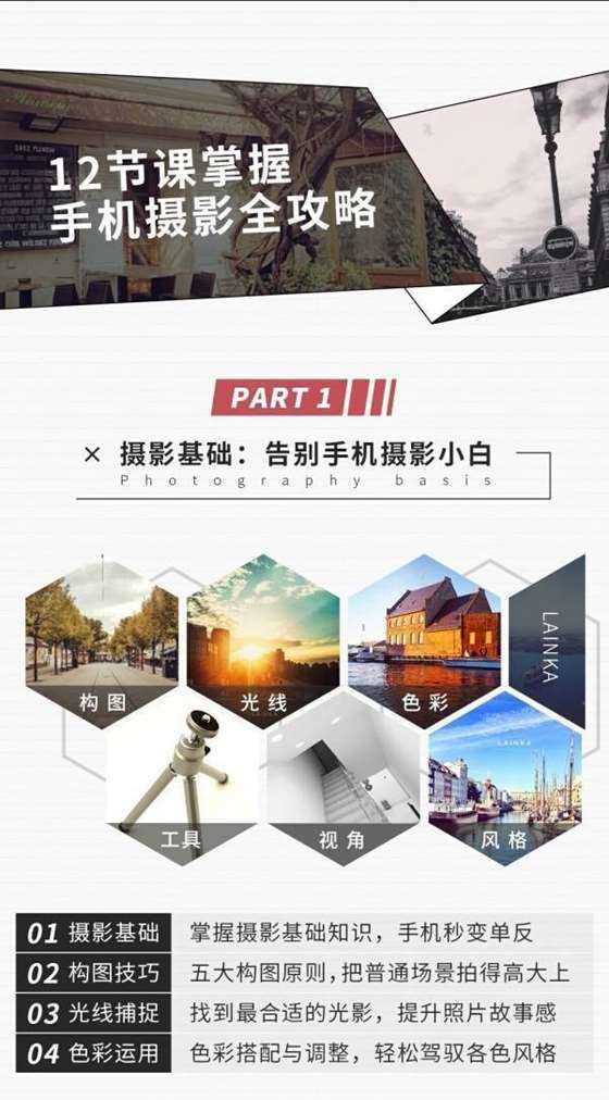http://www.huodongxing.com/file/20160530/5092341960349/473195578121233.jpg