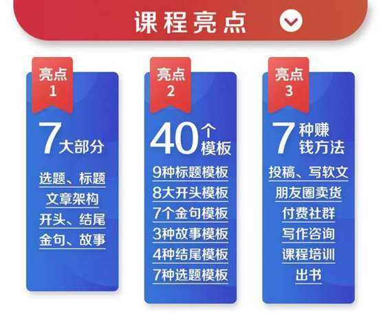 http://www.huodongxing.com/file/20160530/5092341960349/473201947610271.jpg