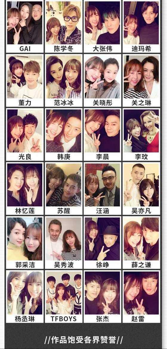 http://www.huodongxing.com/file/20160530/5092341960349/483195577885719.jpg