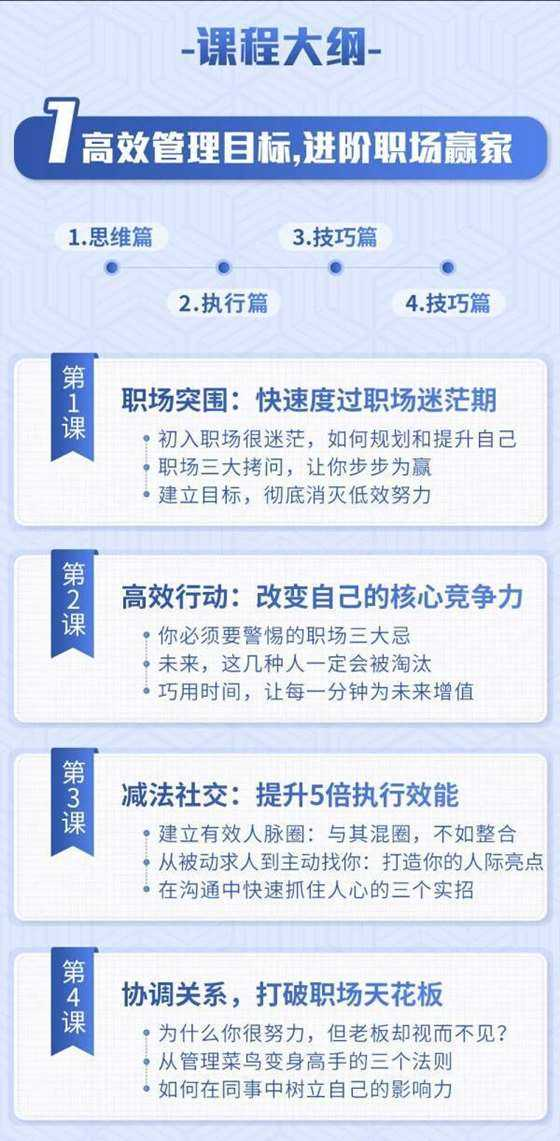 http://www.huodongxing.com/file/20160530/5092341960349/513167923206568.jpg