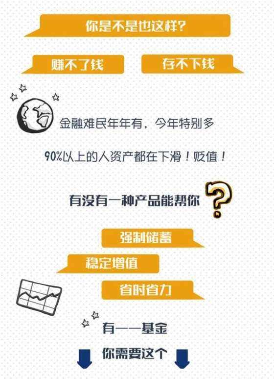 http://www.huodongxing.com/file/20160530/5092341960349/513175108848459.jpeg