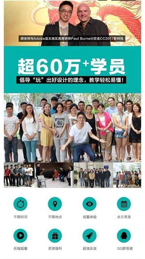 http://www.huodongxing.com/file/20160530/5092341960349/513186607548362.jpg