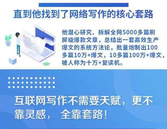 http://www.huodongxing.com/file/20160530/5092341960349/523201943481419.jpg