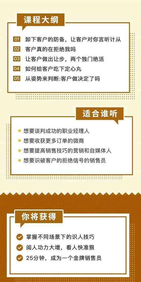 http://www.huodongxing.com/file/20160530/5092341960349/533192111483485.jpg