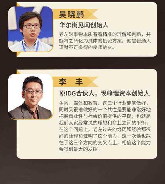 http://www.huodongxing.com/file/20160530/5092341960349/563141741895214.jpg