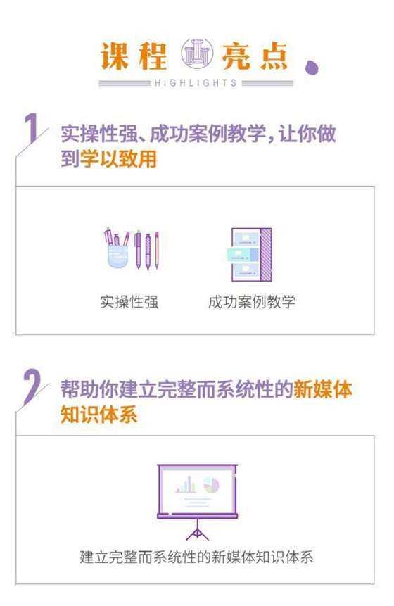 http://www.huodongxing.com/file/20160530/5092341960349/563183162891970.jpeg