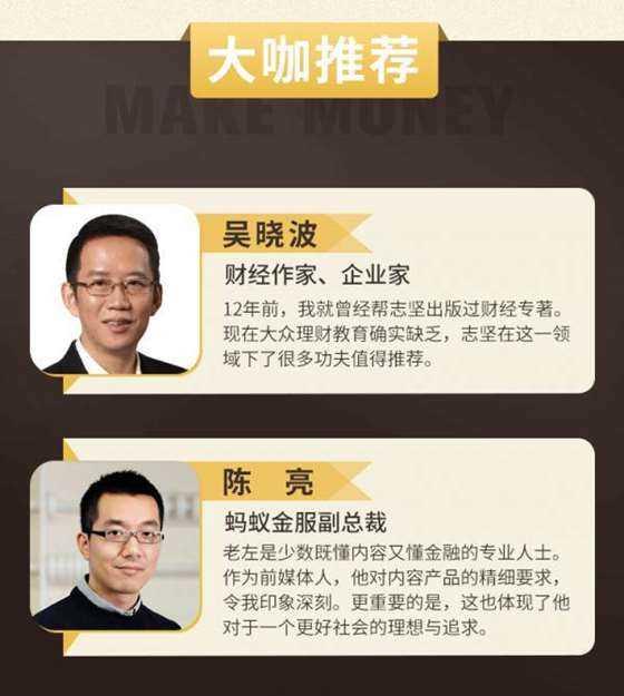 http://www.huodongxing.com/file/20160530/5092341960349/613141741895213.jpg
