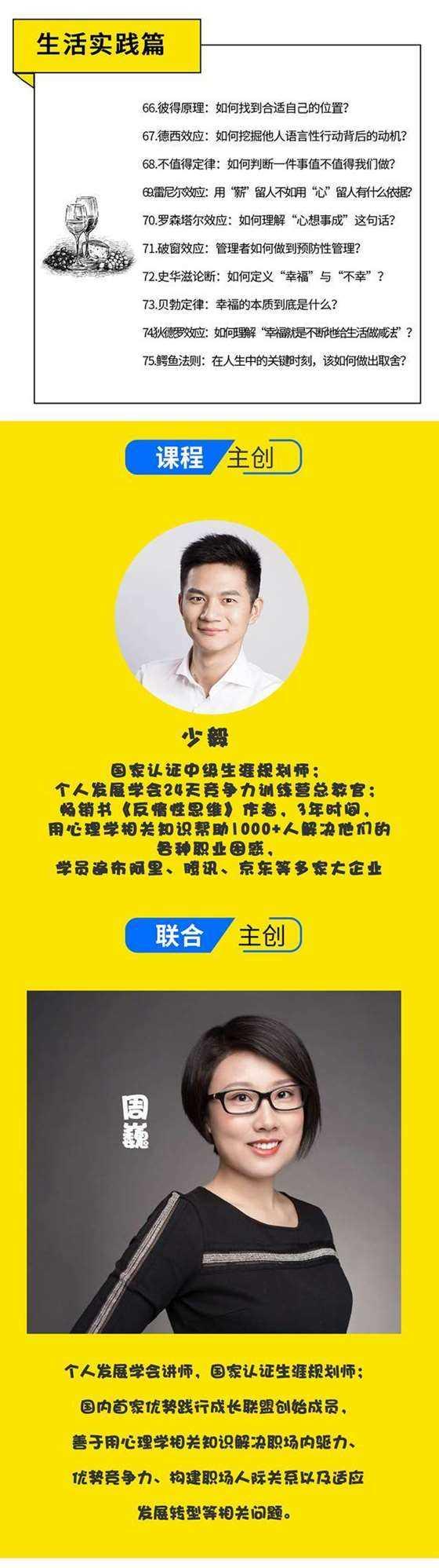 http://www.huodongxing.com/file/20160530/5092341960349/623192170877659.jpeg