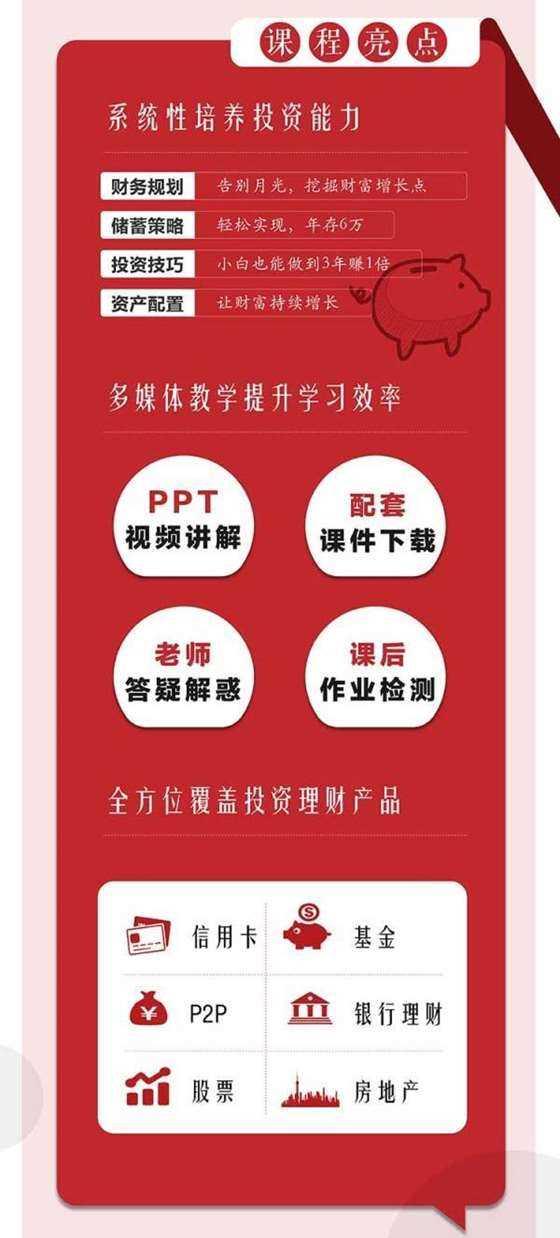 http://www.huodongxing.com/file/20160530/5092341960349/643141060181545.jpg