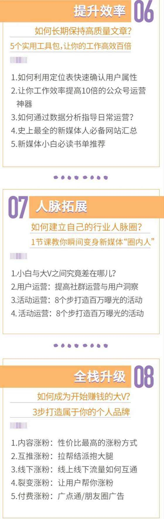 http://www.huodongxing.com/file/20160530/5092341960349/643183162733571.jpg