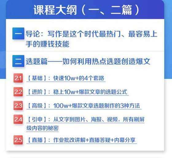 http://www.huodongxing.com/file/20160530/5092341960349/653201943628831.jpg