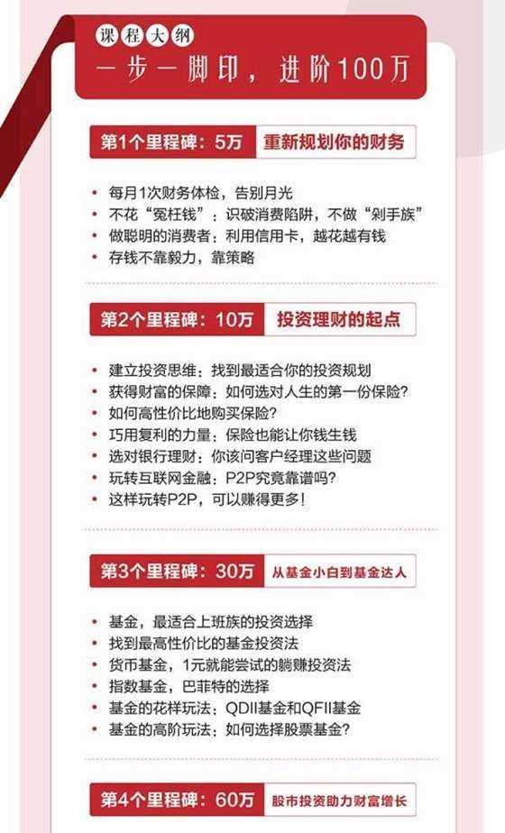 http://www.huodongxing.com/file/20160530/5092341960349/663141060692172.jpg