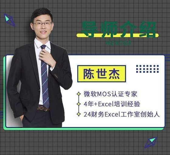 http://www.huodongxing.com/file/20160530/5092341960349/673141051071541.jpg