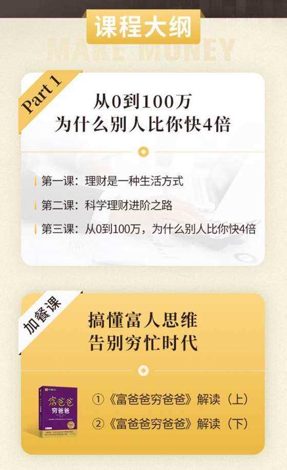 http://www.huodongxing.com/file/20160530/5092341960349/683141741066867.jpg