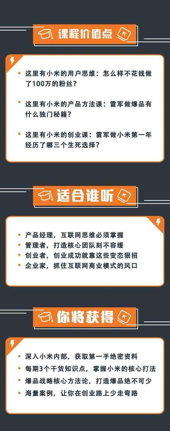 http://www.huodongxing.com/file/20160530/5092341960349/683165819377931.jpeg