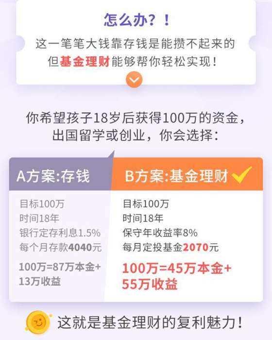 http://www.huodongxing.com/file/20160530/5092341960349/683282657747377.jpeg