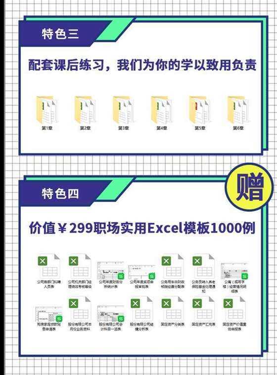 http://www.huodongxing.com/file/20160530/5092341960349/693141051313122.jpg