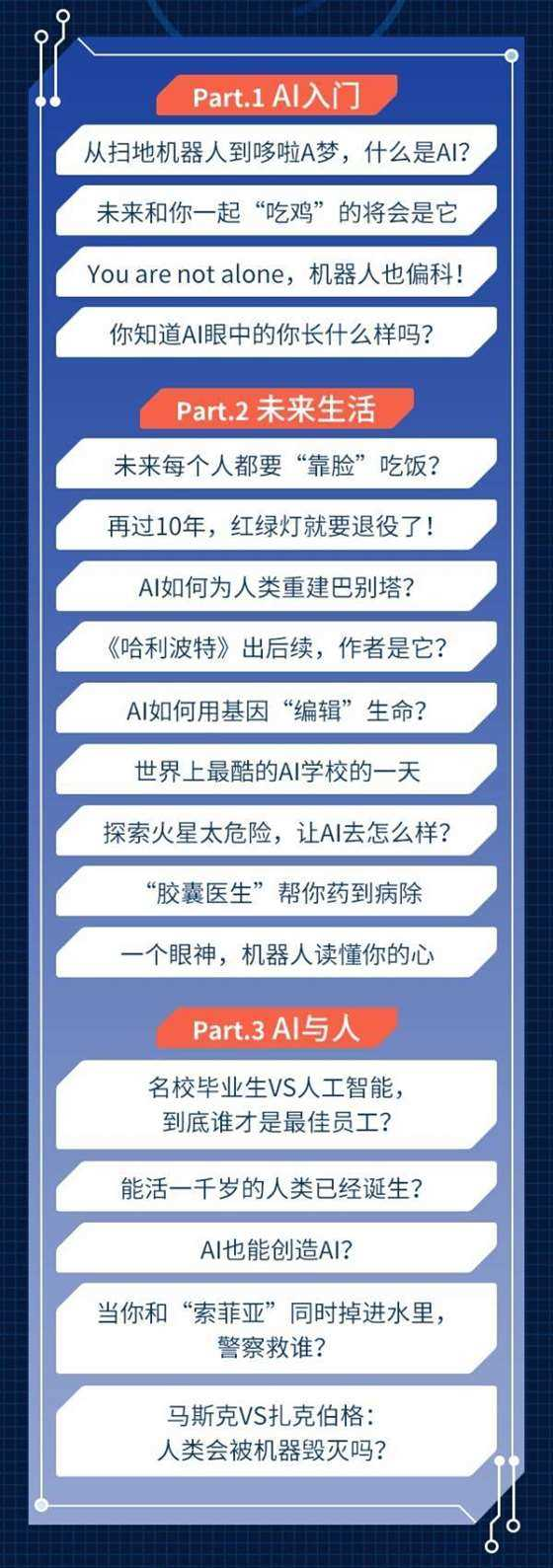 http://www.huodongxing.com/file/20160530/5092341960349/693163070810931.jpg