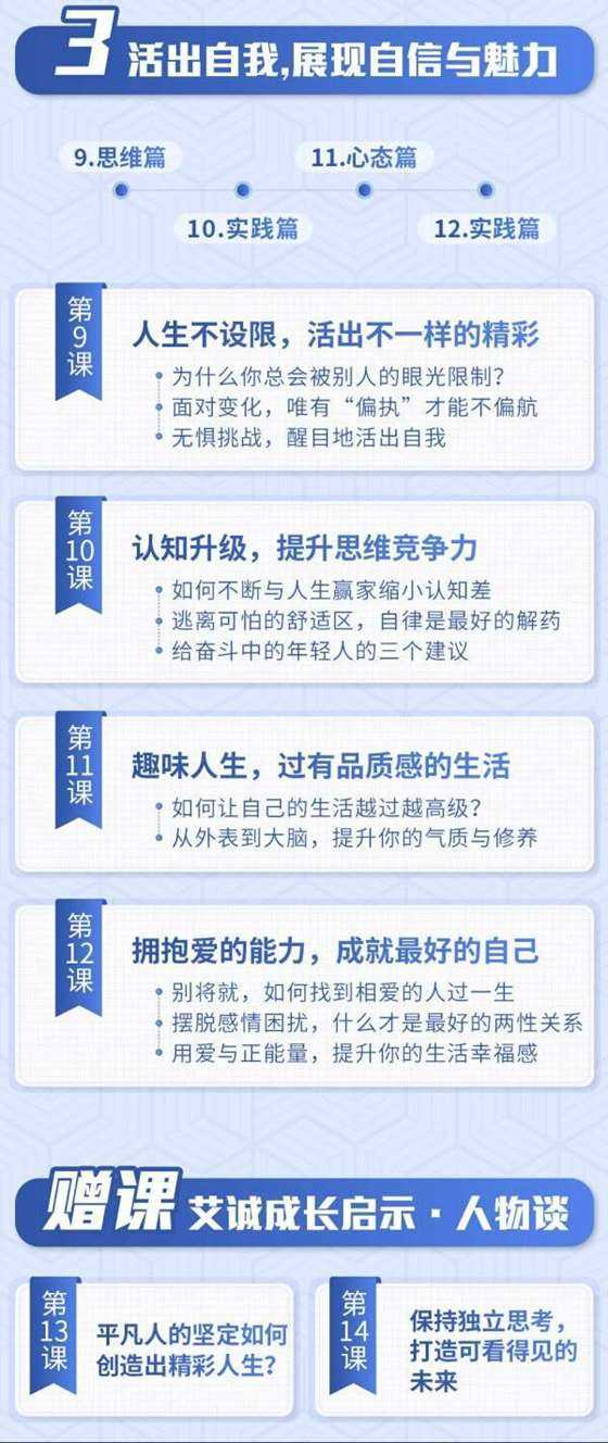 http://www.huodongxing.com/file/20160530/5092341960349/693167923206570.jpg