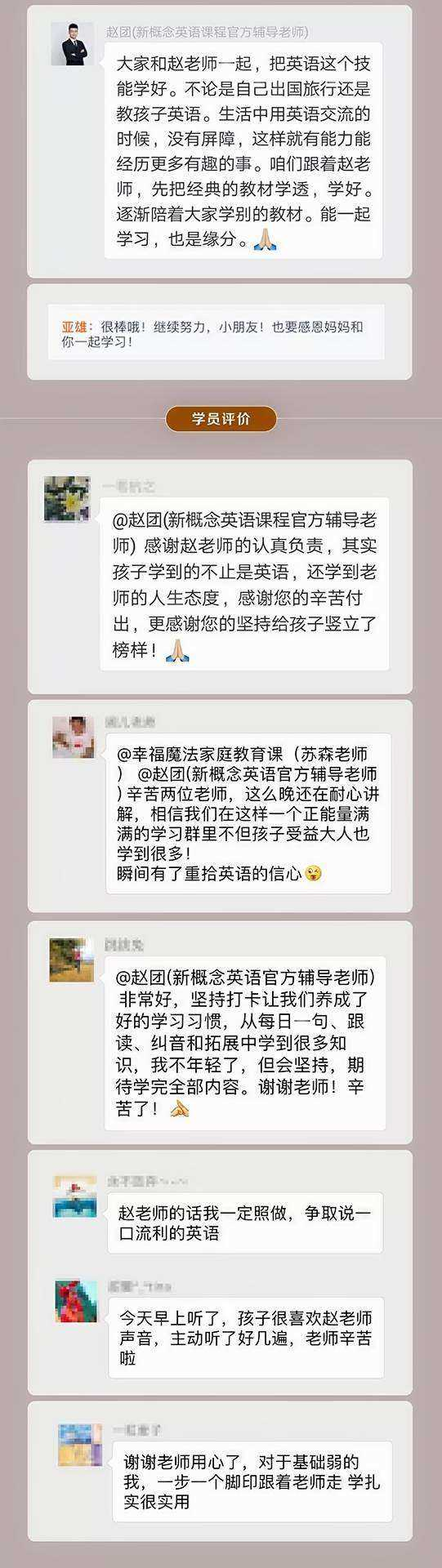 http://www.huodongxing.com/file/20160530/5092341960349/693248896746359.jpg