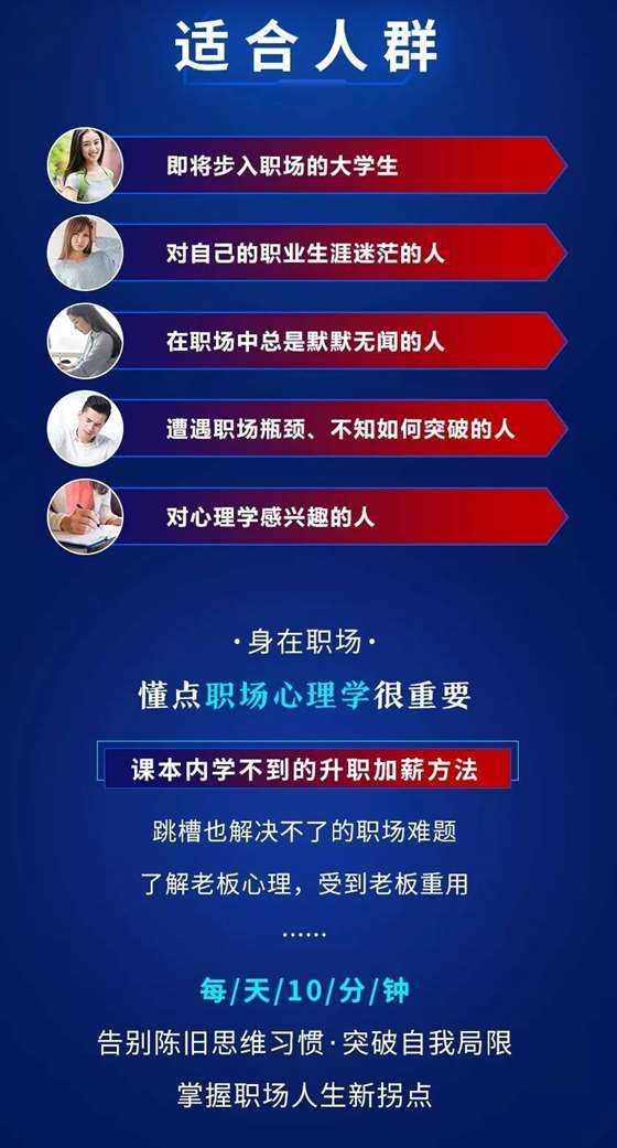 http://www.huodongxing.com/file/20160530/5092341960349/693258966326618.jpg