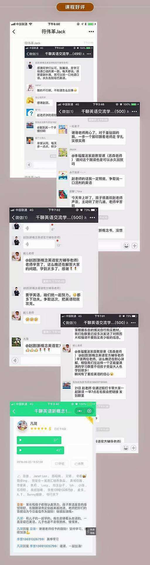 http://www.huodongxing.com/file/20160530/5092341960349/723248896746357.jpg