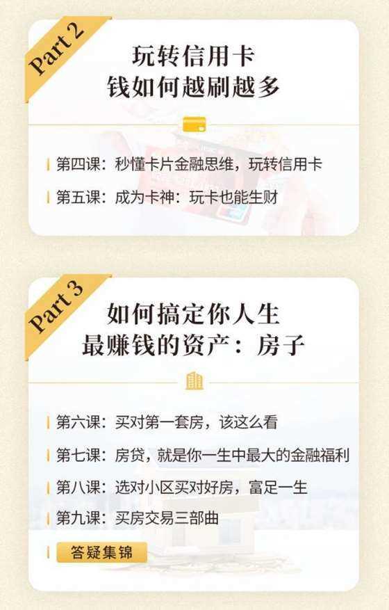 http://www.huodongxing.com/file/20160530/5092341960349/733141741066868.jpg