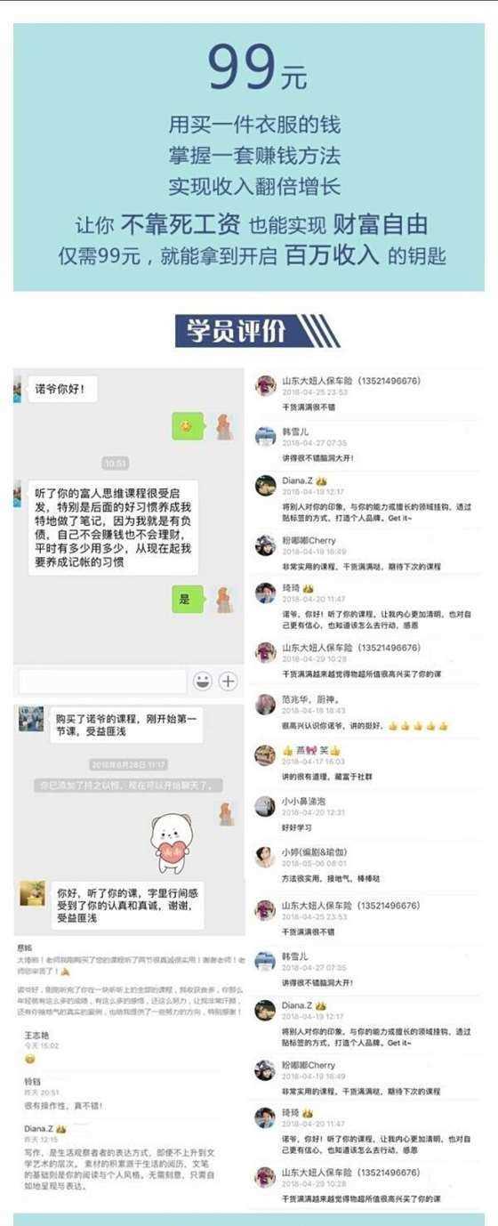 http://www.huodongxing.com/file/20160530/5092341960349/733177870578492.jpg